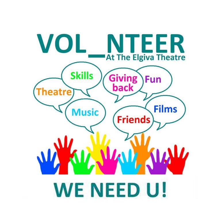 We need U!